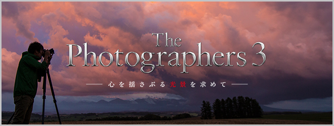 The Photographers3