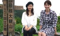 BS朝日 - EyeSight presents 恋...