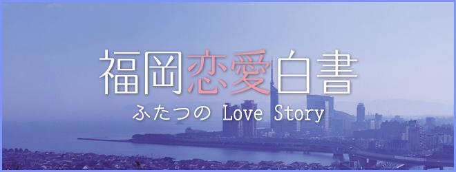表 福岡 bs テレビ 番組 NHKBS1の番組表