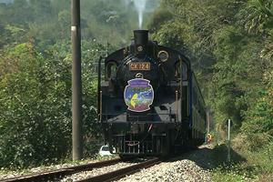 大和田獏のぐるり台湾!鉄道絶景旅 知られざる鉄道遺産を求めて